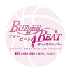 La chanson thème de Buzzer Beat