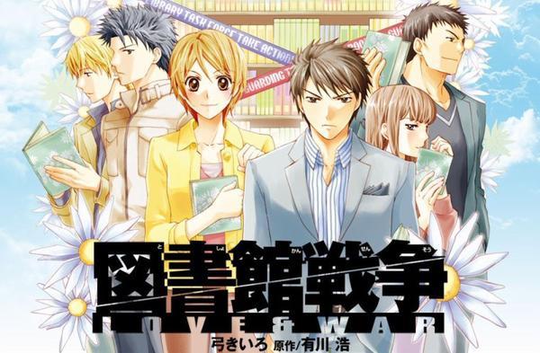 Anime/Manga: Toshokan Sensou/Library Wars love and war