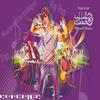 Concert Generation Mawazine 25 Avril