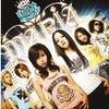 2eme single de MARIA : TSUBOMI