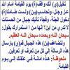 khadij