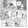 Chapitre 4 Page 18