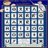Tifinagh : l'alphabet berbère de A à Z
