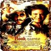 Hook, la revanche du capitaine crochet