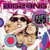 Big Bang - Gara Gara Go (2009)