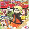 :::Naruto:::Chapitre 442 - Ultime pari !!