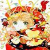 Tobira wo akete (cardcaptor sakura 2nd opening)