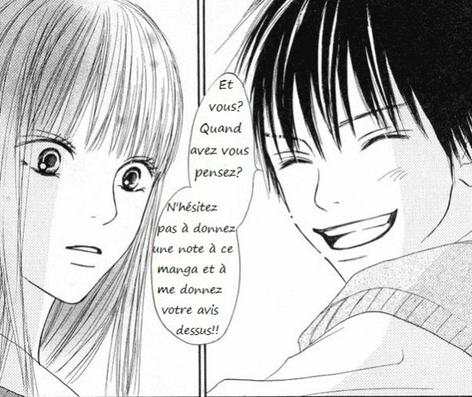 Quarante deuxième critique: Kimi ni Todoke/ Sawako