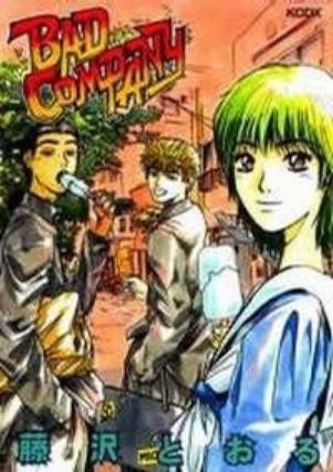 Cinquième critique: Bad Company