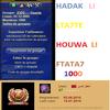 iftita7 1000+ 12/7/2010