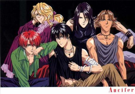 Manga 19 : Kaikan Phrase