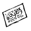 Hakda L7al / Hakda L7al  - TOufaN (2008)