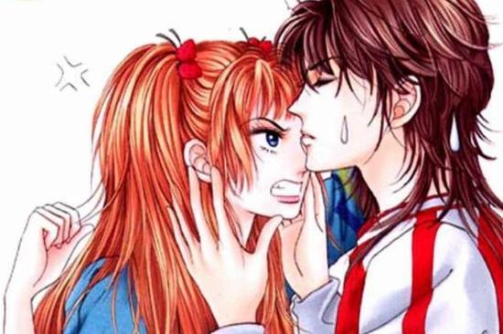 Love SOS \(*w*)/