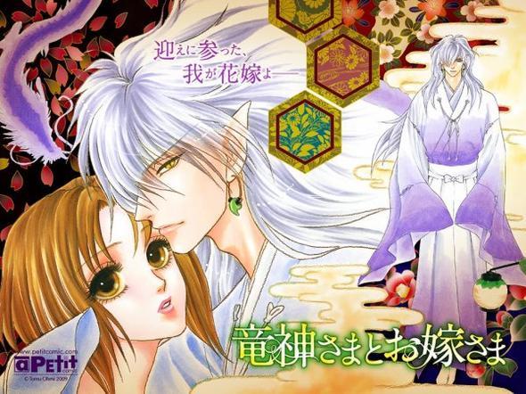 Ryuujin-sama to Oyome-sama \(^o^)/