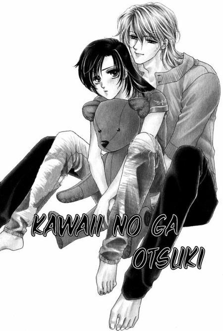 Kawaii no Kao Suki ~(^u^)~