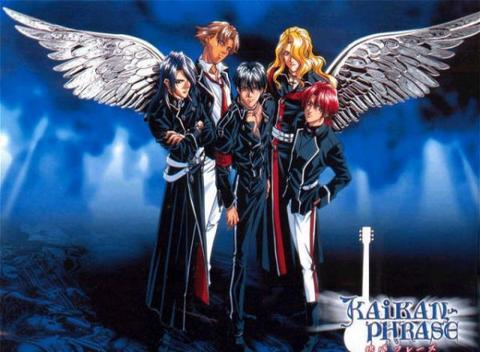 Lucifer (Kaikan Phrase)