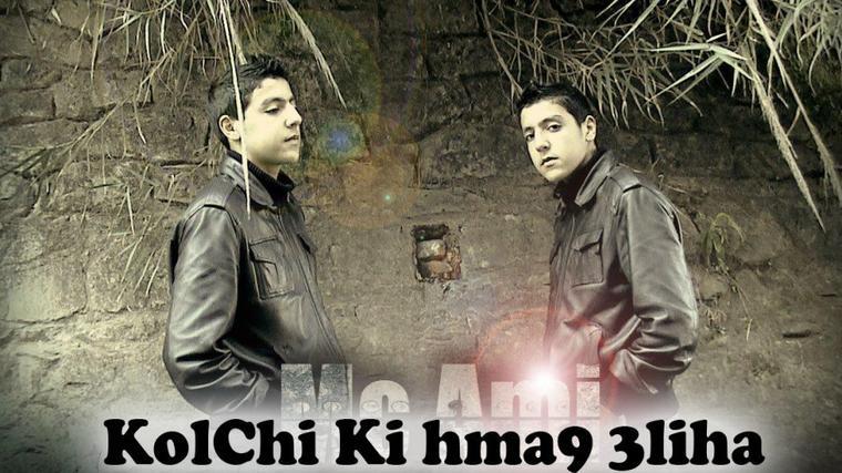 Mc Ami ( Kolchi ki Hema9 3LiHa ) 2012