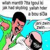 golo liya kijakom mon blog wla nra3af chi 7ad hna kkkkkkkkk