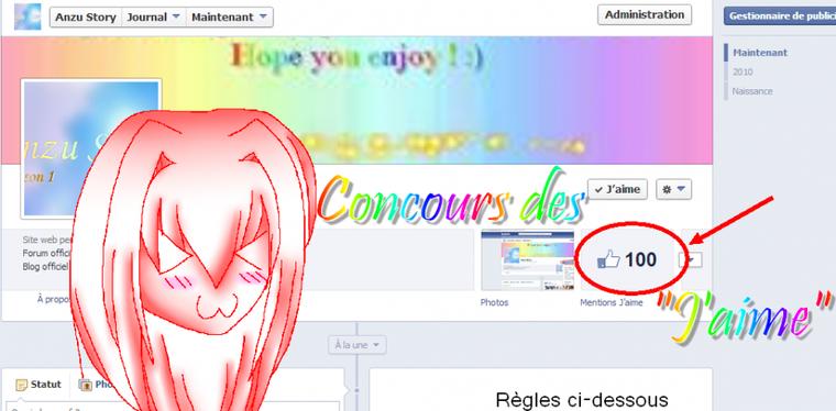 """100 """"J'aime"""" = Concours !"""