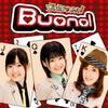 Buono! / Buono! - Gachinko de Ikou (2008)