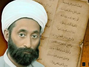 العلامة عبد الحميد ابن باديس