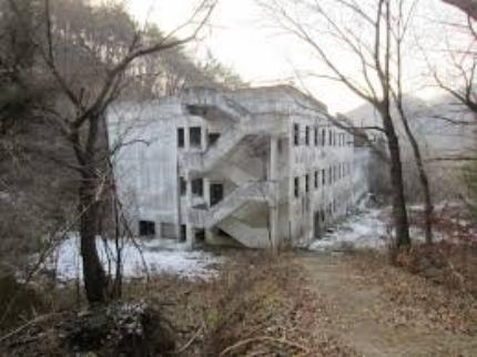 Les lieux les plus myst rieux l 39 h pital psychiatrique de gonjiam cor e du sud - Hopital lyon porte du sud ...