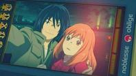 *~/Eden of the East/~*