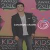NEWS ! tAylor était au kids choice Awards et a remporter le prix de l'Acteurs  masculin le plus préféré! en ce jour il porté un costume