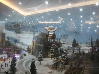 Les plus beaux centres commerciaux du monde the fashion time for Interieur bobsleigh