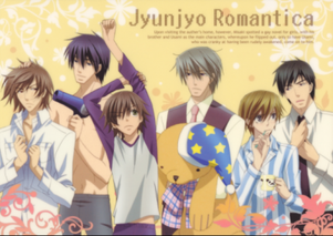 Junjô Romantica