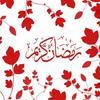 ramadan kareem wa koula 3am wa antoum bi alfi khayr