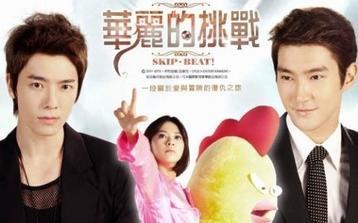 Blog de kakifly page 3 blog de kakifly for Drama taiwanais romance