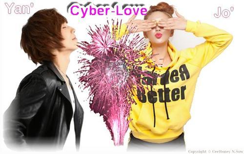 Cyber-Love ► Chapitre 17 ○ Révélation