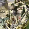 2 - Les jardins supsendus de Sémiramis