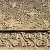 Décor de stuc de la mosquée sabanide de Balkh, No Gunbad les neuf dômes, Afghanistan