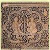 Détail d'un médaillon d'un coffret en ivoire hispano-arabe, atelier de Madhinat al-Zahra, musée de Navarre Pampelune, 1004-1005