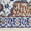 Panneau du mausolée de Selim II - Détail de la bordure - Louvre - Céramique siliceuse décor sur couche siliceuse et sous glaçure transparente - Turquie Iznik - vers 1577