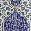 Panneau du mausolée de Selim II - Détail du motif central - Louvre - Céramique siliceuse décor sur couche siliceuse et sous glaçure transparente - Turquie Iznik - vers 1577