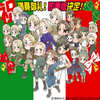 Hetalia Axis Power~~ !