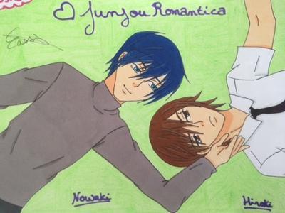 2015 - Junjou romantica : Hiroki et Nowaki
