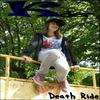 Rider Kinder