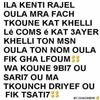 ban w matab9ach mkhabi
