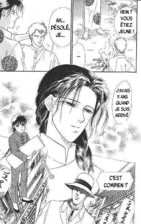 Kago no tori chapitre 1 partie 1