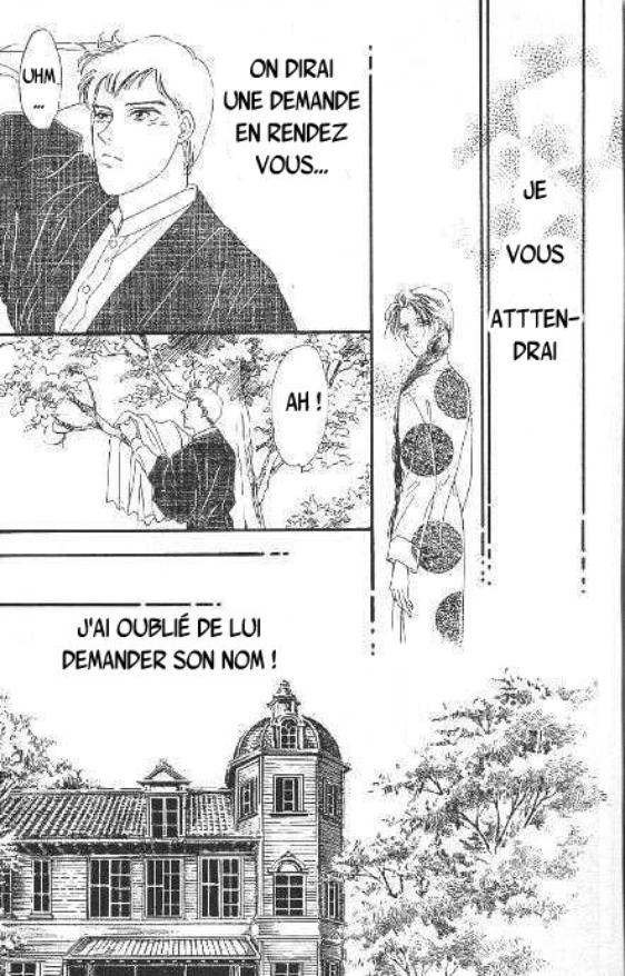 Kago no tori chapitre 1 partie 2