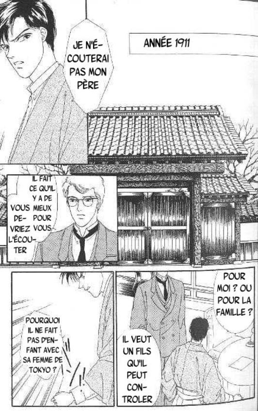 Kago no tori chapitre 2 partie 1