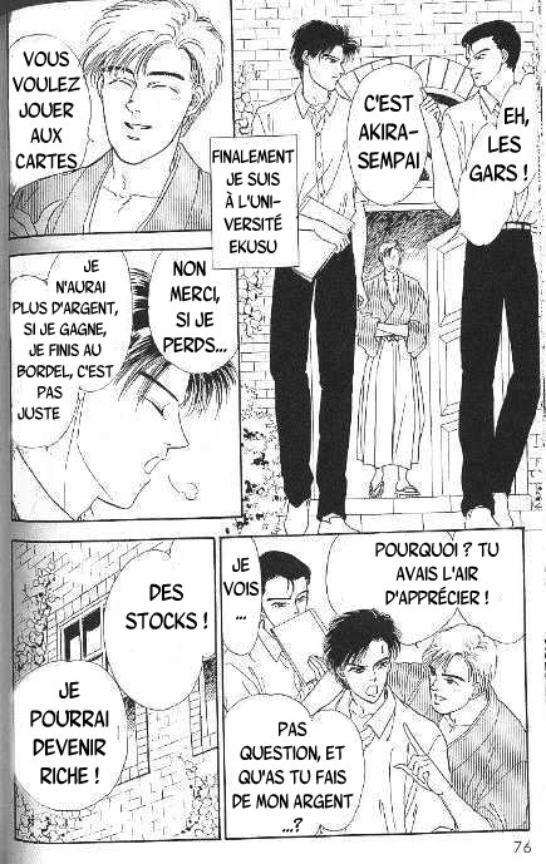 Kago no tori chapitre 3 partie 1