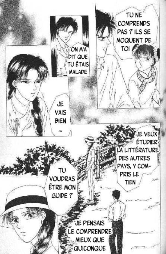 Kago no tori chapitre 4 partie 1