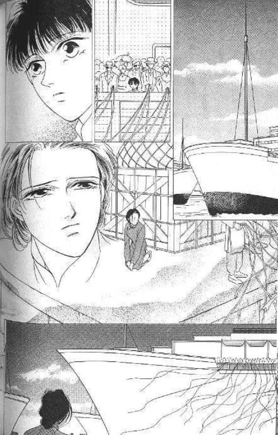 Kago no tori chapitre 4 partie 2