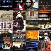 20albums
