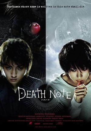 Death Note (Les films)